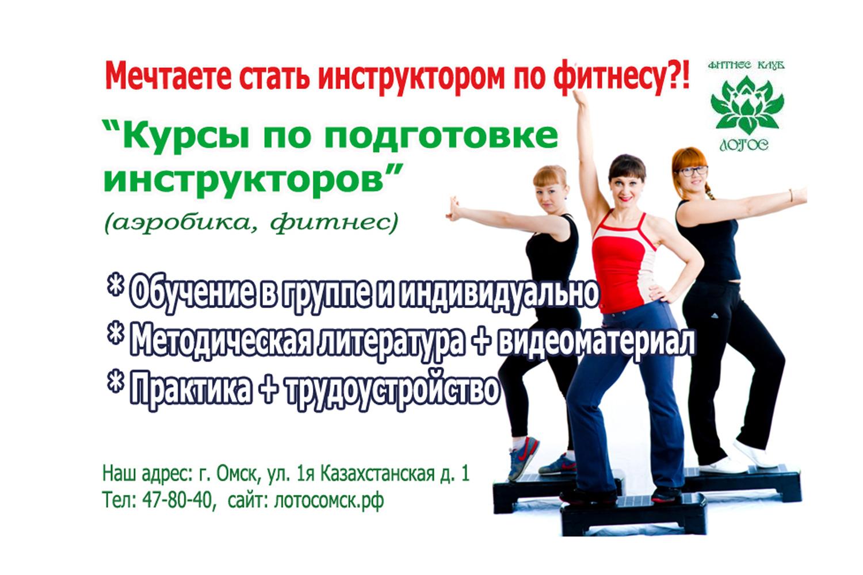 Секция бокса бесплатно в спбгасу сайт